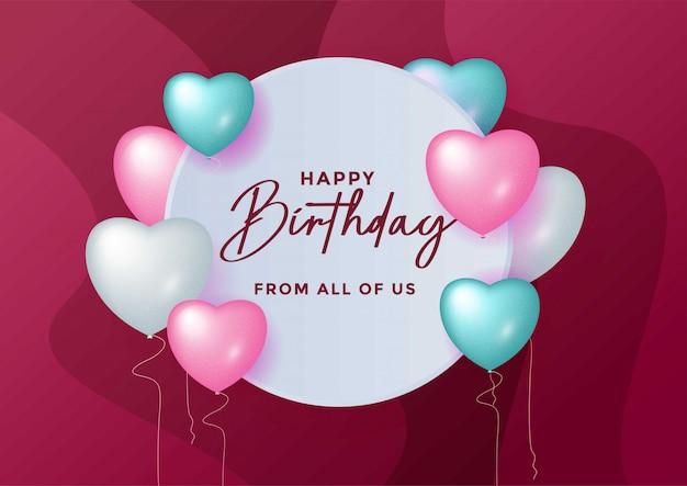 생일 축하 타이포그래피 디자인 fwith 현실적인 풍선