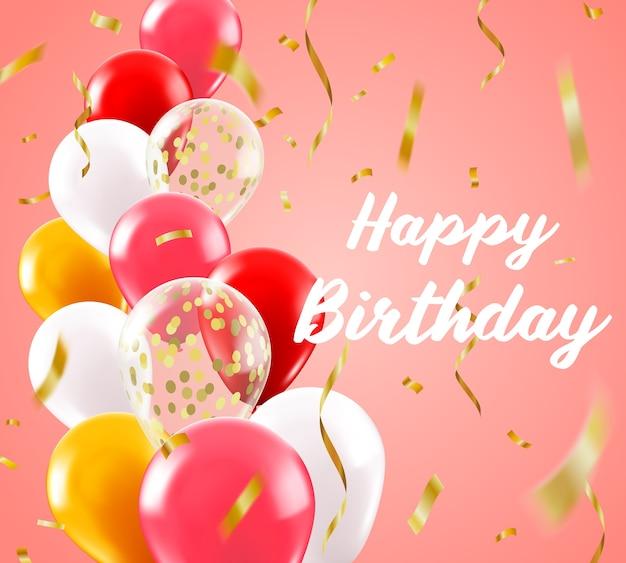 С днем рождения красочный фон