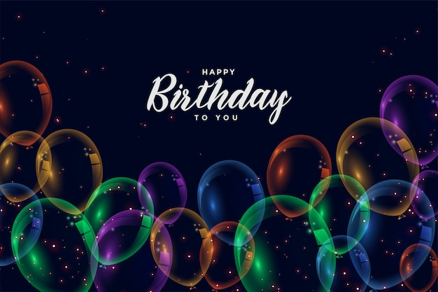 С днем рождения фон разноцветных шаров