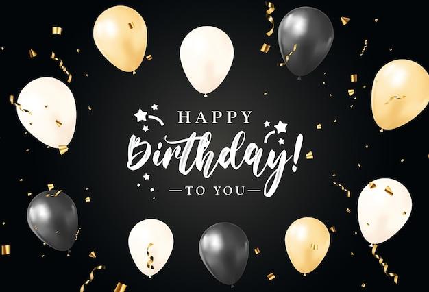 パーティーホリデーの背景に紙吹雪、風船、光沢のあるキラキラリボンを使ったお誕生日おめでとうバナーデザイン。ベクトルイラストeps10