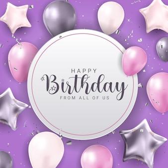 С днем рождения поздравляем дизайн баннера с конфетти, воздушными шарами и глянцевой блестящей лентой для праздничного фона. векторная иллюстрация eps10