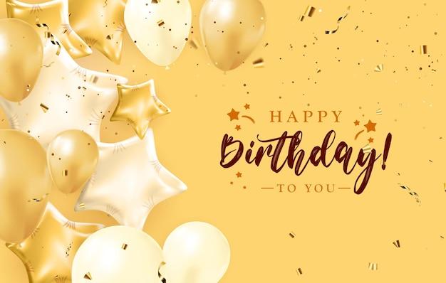 パーティーホリデーの背景に紙吹雪、風船、光沢のあるキラキラリボンを使ったお誕生日おめでとうバナーデザイン。ベクトルイラスト