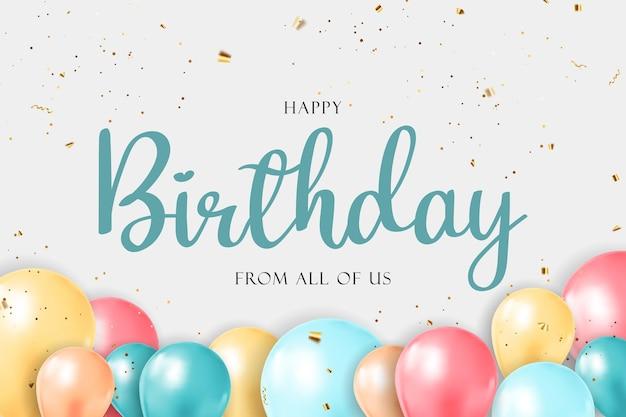 Поздравления с днем рождения, дизайн баннера с воздушными шарами конфетти и глянцевой блестящей лентой