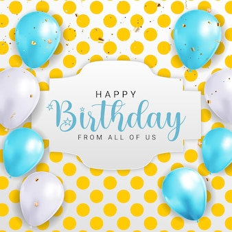 Поздравления с днем рождения дизайн баннера с воздушными шарами конфетти и глянцевой блестящей лентой