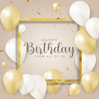 С днем рождения поздравления дизайн баннера с конфетти воздушными шарами для вечеринки праздник фон