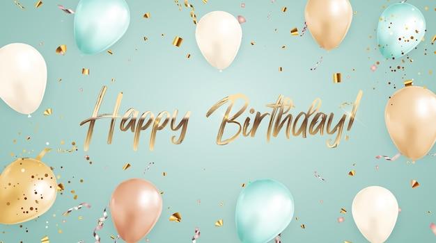 紙吹雪と風船でお誕生日おめでとうおめでとうデザイン