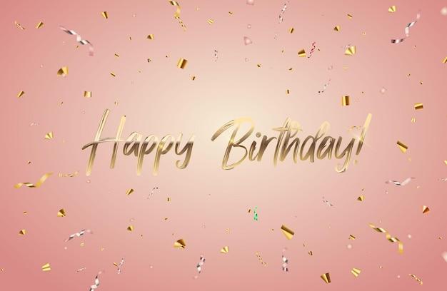 紙吹雪と光沢のあるキラキラリボンでお誕生日おめでとうおめでとうデザイン