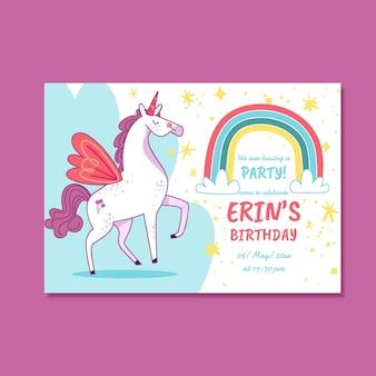 С днем рождения дизайн приглашения