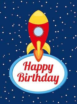 С днем рождения дизайн на космический фон векторные иллюстрации