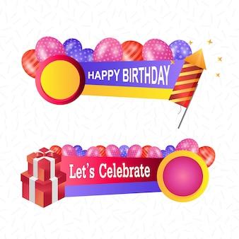 С днем рождения дизайн с легким фоном вектор