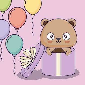 생일 축하 디자인
