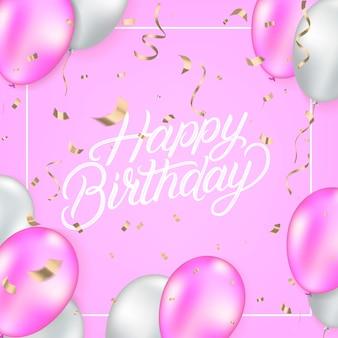 생일 축하 축제 인사말 카드