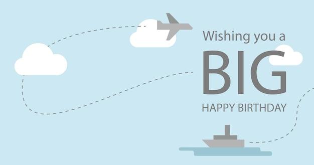 男性または男の子を願ってお誕生日おめでとうギフトカードベクトルテンプレート。モダンなフラットデザイン。