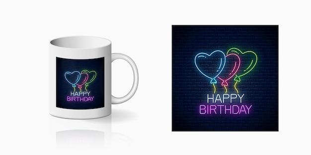 С днем рождения светящийся неоновый знак с разноцветными воздушными шарами для дизайна чашки.