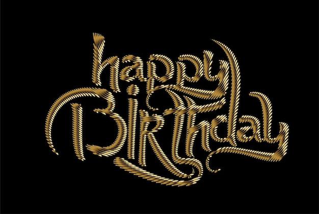 手書きのベクトルデザイン要素で作られたお誕生日おめでとうゴールドテキスト。