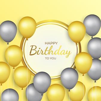 お誕生日おめでとうゴールデンバルーン背景