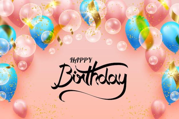 Концепция поздравительной открытки с днем рождения, полная декоративных праздничных шаров, пузырей и конфетти