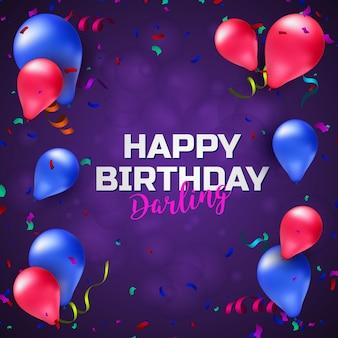 다채로운 풍선, 색종이 조각 및 텍스트를 위한 장소가 있는 생일 축하 카드 또는 배너. 벡터 일러스트 레이 션 디자인 서식 파일