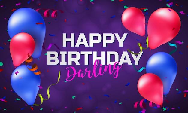 Поздравительная открытка с днем рождения или баннер с разноцветными воздушными шарами, конфетти и местом для вашего текста. векторная иллюстрация горизонтальный дизайн шаблона
