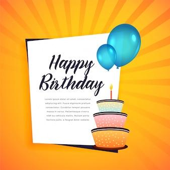 Открытка на день рождения с тортом и воздушными шарами