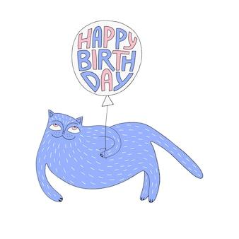 Поздравительная открытка с днем рождения с милой кошкой и воздушным шаром. день рождения. векторная иллюстрация