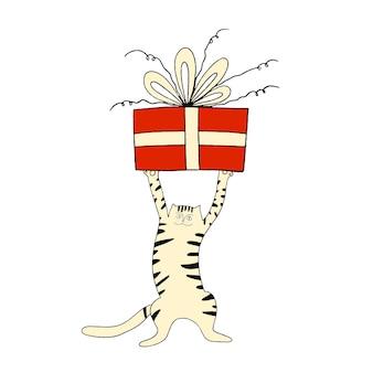 귀여운 고양이와 선물 생일 축하 카드 .. 생일 파티입니다. 벡터 일러스트 레이 션