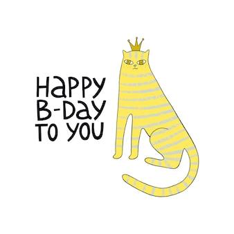 귀여운 고양이와 손으로 그린 레터링 해피 bday가 있는 생일 축하 카드