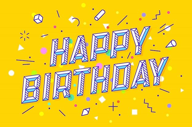 С днем рожденья. открытка с надписью