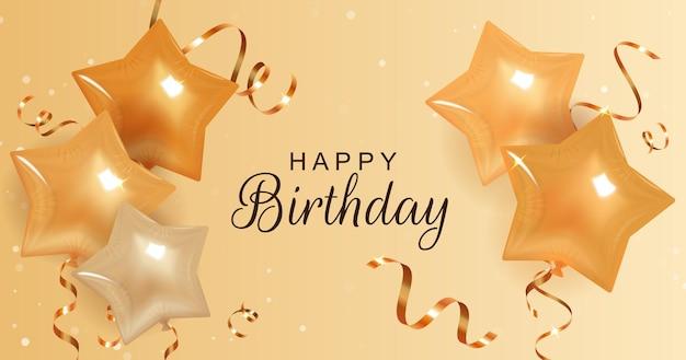 Открытка с днем рождения с воздушными шарами звезды