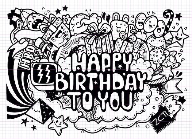 お誕生日おめでとう手描きイラスト
