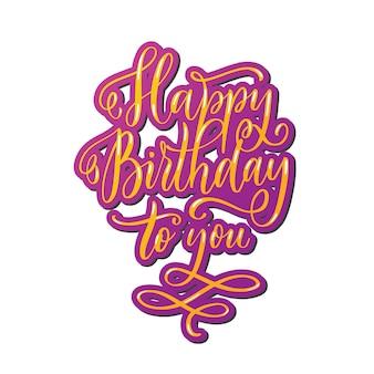 Happy birthday hand drawn lettering