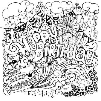 С днем рождения нарисовал эскиз с каракули