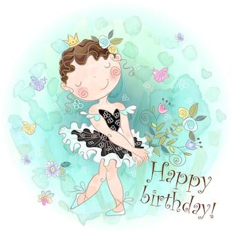 お誕生日おめでとうございます。かわいい女の子のバレリーナとホリデーカード。