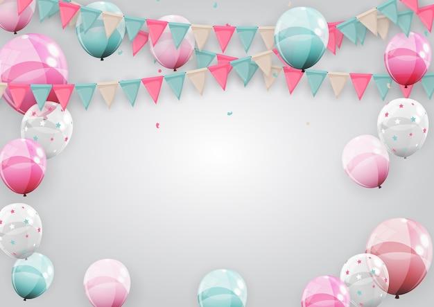 플래그와 풍선 생일 휴일 파티 배경