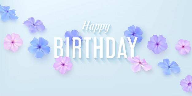 花でお誕生日おめでとう水平カード