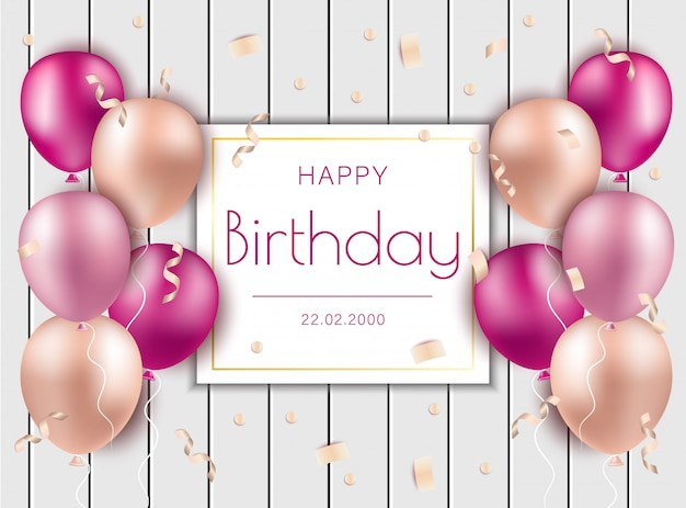 핑크 공기 baloons 및 색종이와 생일 축하 그림