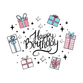お誕生日おめでとう碑文。書道のグリーティングカード。パーティーのための手描きのデザイン。