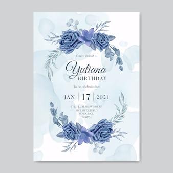水彩花の花束とお誕生日おめでとう招待カードテンプレート