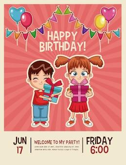 Happy birthday kids invitation card