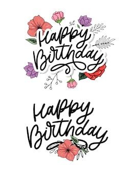 생일 축하 문자 서예 브러시 타이포그래피 텍스트 그림