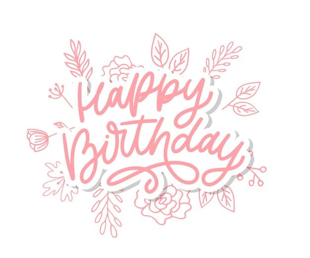 생일 축하 문자 서예 브러시