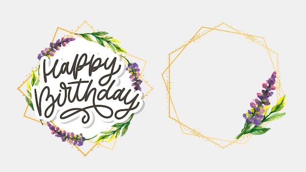 생일 축하 문자 서예 슬로건 꽃 그림 텍스트