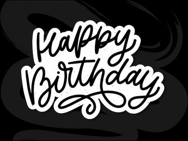 С днем рождения надпись каллиграфии