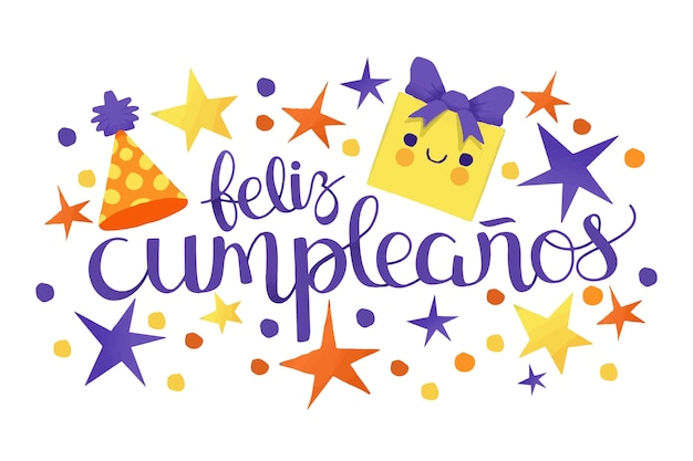 생일 축하 문자 개념