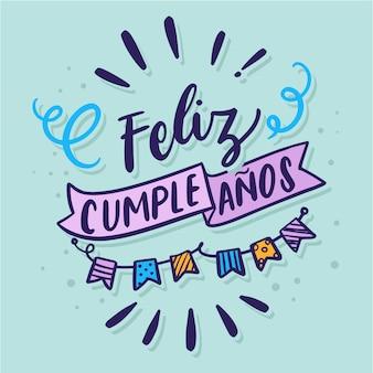 スペイン語でお誕生日おめでとうレタリング