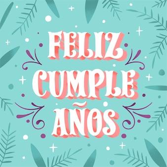 С днем рождения надписи на испанском языке