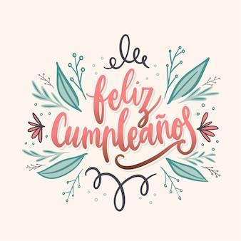 Happy birthday lettering in spanish
