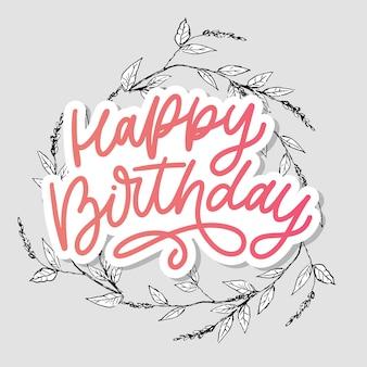 Happy birthday lettering sticker. greeting card