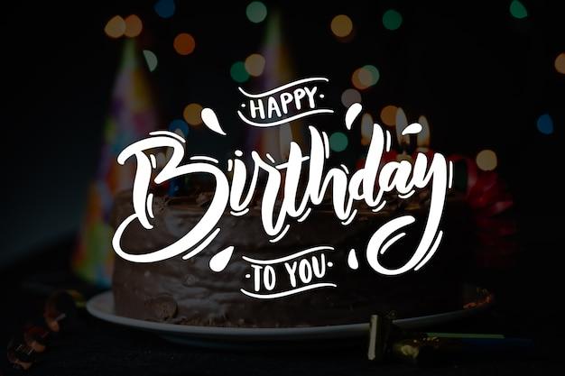 С днем рождения тема надписи