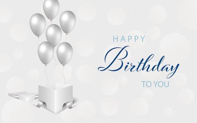 風船とボックスギフトでお誕生日おめでとうレタリング